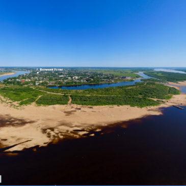 Заповедные места Великоустюгского района