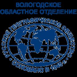 При поддержке Вологодского отделения Русского географического общества издана книга «7 великих битв 1941-1945гг».