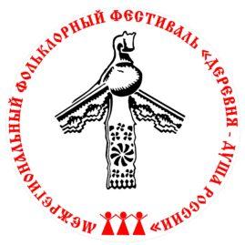 ДЕРЕВНЯ – ДУША РОССИИ