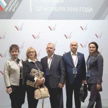 Форум действий Общероссийского народного фронта в зеркале географии