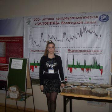 Международный день леса 2017 в Вологде