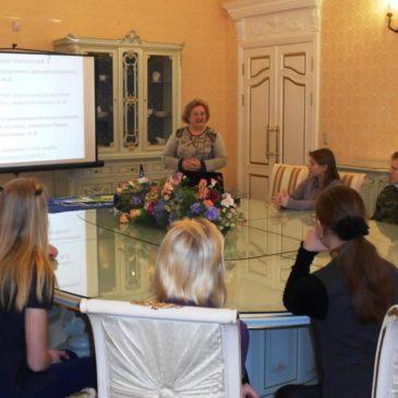 Молодежный клуб РГО: теория и практика