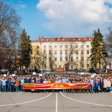 Городской патриотический слет к 100-летию со дня рождения Героя Советского Союза И.А. Каберова