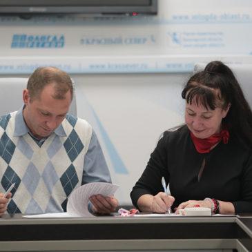 Вологодские СМИ и Русское географическое общество подписали соглашение о сотрудничестве