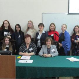 VIII Всероссийская Школа-семинар молодых лексикологов, лексикографов и лингвогеографов