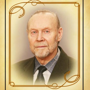 29 января на 81-м году жизни скончался Герман Алексеевич Воробьев