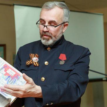 ИСТОРИК И ПИСАТЕЛЬ Сергей Полонский расскажет о Великих битвах ВОв