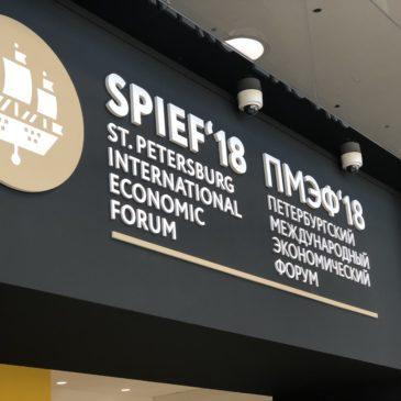 «ГосНИОРХ» на Петербургском экономическом форуме