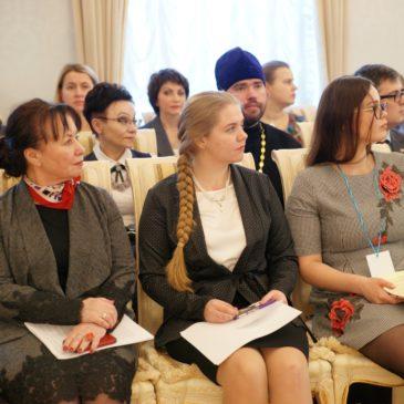 В ВОЛОГДЕ прошла III Всероссийская научно-практическая конференция «Исследования Русского Севера»