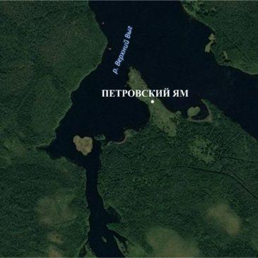 27. Петровский Ям