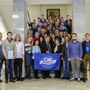 Руководители вологодских молодежных клубов РГО приняли участие в слете Центрального и Северо-Западного федеральных округов.