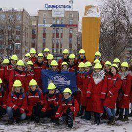 Череповецкий металлургический комбинат посетили представители Молодежных клубов Вологодского отделения Русского географического общества.