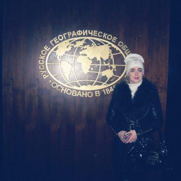 Дипломом I степени XVIII Областного конкурса исследовательских работ «Древо жизни» награждена Дарина Жаворонкова, ученица 11 класса, член ВРО РГО.