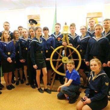В Арктическом морском институте имени В.И.Воронина побывали участники Межрегионального слёта юных моряков «Поморские сборы».