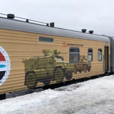 Поезд с вооружением и военной техникой из районов боевых действий в Сирии прибудет в Вологду 16 апреля.