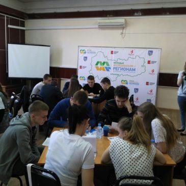 85 вузов России принимают участие в Молодежном научном форуме «Молодые исследователи – регионам», который проходит в Вологде.