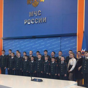 По приглашению Героя России Юрия Воробьева вытегорские кадеты посетили Парламент РФ и Национальный центр управления в кризисных ситуациях.