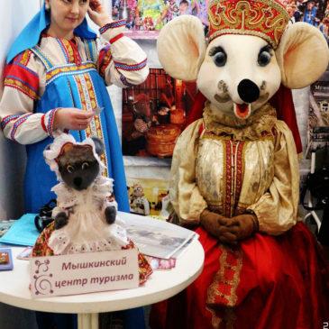 """XVIII Межрегиональная выставка туристского сервиса и технологий гостеприимства """"Ворота Севера"""" проходит в Вологде."""