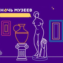 """В рамках акции """"Ночь музеев"""" свои экспозиции представили еще и банкиры, и спасатели."""