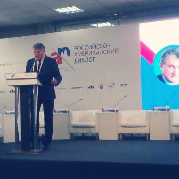 """Международная конференция """"Диалог Форт Росс"""" проходит в Вологде."""