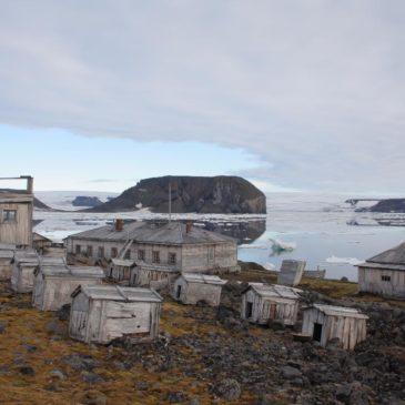 Арктический спасательный учебно-научный центр «Вытегра» принимает участие в экспедиции на Землю Франца-Иосифа.