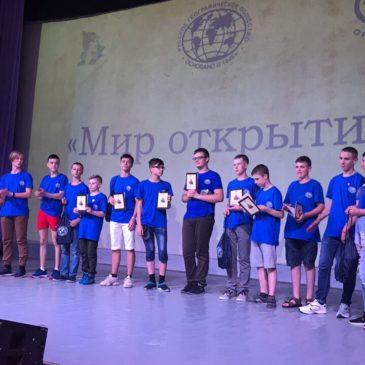 """В """"Орлёнке"""" в четвёртый раз стартовала профильная смена РГО """"Мир открытий""""."""