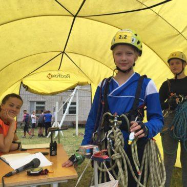 Чемпионат и первенство области по спортивному туризму на пешеходных дистанциях прошли в Великоустюгском районе.