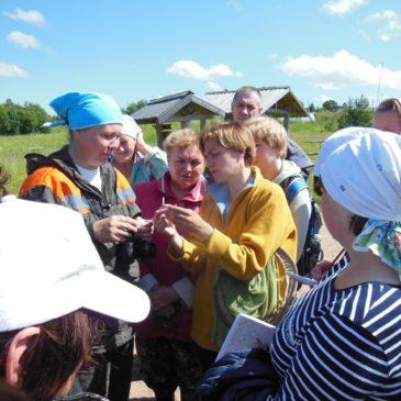 Летняя полевая школа для педагогов естественнонаучной направленности проходит в Дарвинском заповеднике.