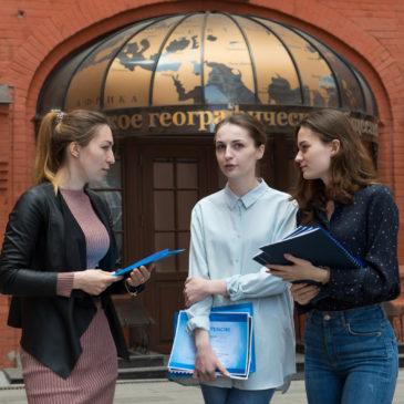 Требуются волонтеры от 18 лет на IV фестиваль Русского географического общества.
