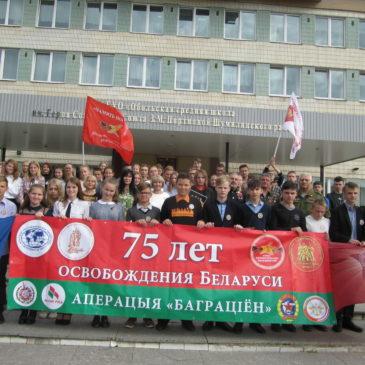 Участники патриотического автопробега «Москва-Минск-Брест-Москва» посетили Витебск, Полоцк, Оршу, Могилев.
