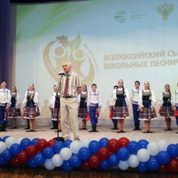 Команда Вологодской области примет участие во Всероссийском съезде (слете) школьных лесничеств.
