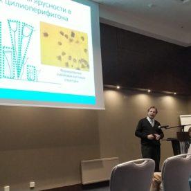 Члены комиссии «Биогеография» ВРО РГО приняли участие в XII съезде Гидробиологического общества при РАН.