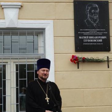 Мемориальную доску основателю журнала «Наука и жизнь» открыли в Вологде.