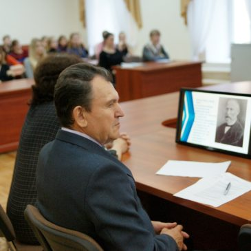 Глубоковские чтения прошли в Вологодском госуниверситете.