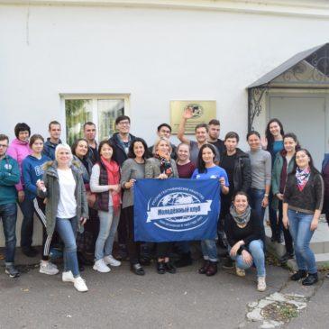 Представители Вологодского отделения принимают участие в Слете молодежных клубов РГО в Казани.