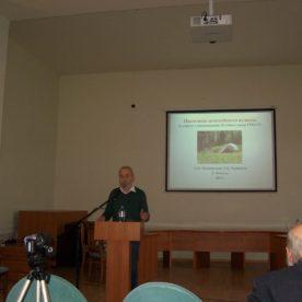 Представители Вологодского отделения РГО приняли участие в международной конференции в Санкт-Петербурге.