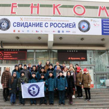 """""""Свидание с Россией"""": юные корабелы посмотрели фильм о своем путешествии."""