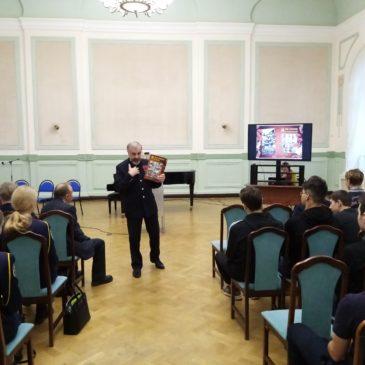 Презентация книги «8 великих Битв 1941 – 1945 годов» состоялась в Вологде.