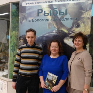 Первый для Вологодской области иллюстрированный справочник по рыбам и ихтиофауне презентовали в Череповце и Вологде.