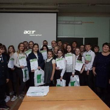 Подведены итоги областного этапа Всероссийского юниорского лесного конкурса «Подрост».
