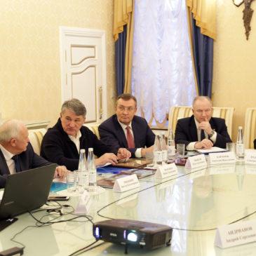 Состоялось заседание попечительского совета Вологодского отделения Русского географического общества.