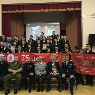 Участникам патриотического автопробега Москва-Брест вручили юбилейные медали от имени Министра обороны Республики Беларусь.