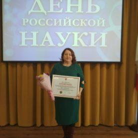 Почётной грамотой губернатора Вологодской области награждена Неля Думнич, председатель комиссии «Гидроэкология» Вологодского отделения РГО.