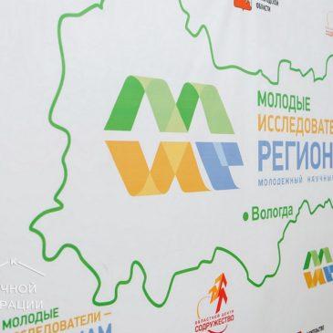 """Молодежный научный форум """"Молодые исследователи – регионам"""" объединил около 900 участников из разных стран."""