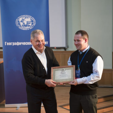Прием заявок на молодёжную Именную стипендию Русского географического общества закончится 12 июня 2020 года.