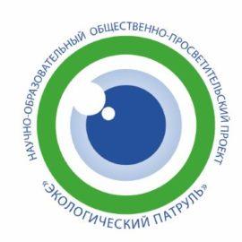 """""""Корабелы Прионежья"""" вошли в число победителей проекта """"Экологический патруль""""."""