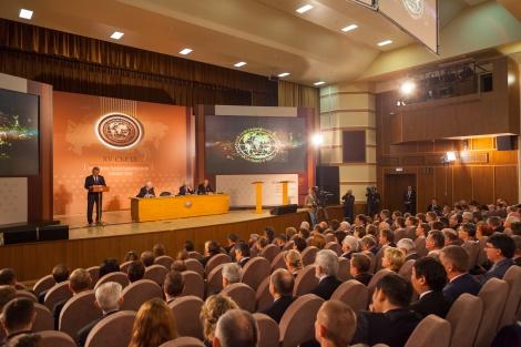 Объявлен конкурсный отбор волонтеров на XVI Съезд Русского географического общества.