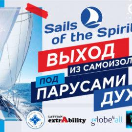 РГО приглашает на экскурсию на берега четырех морей прямо завтра. Средиземное, Эгейское, Черное и Балтийское за три часа.