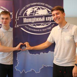 Слет молодежных клубов РГО завершился в Вологодской области.