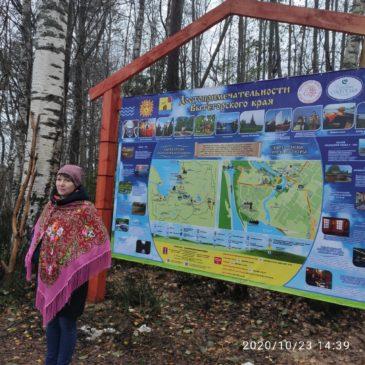 Открытие экотропы в рамках реализации гранта РГО состоялось в Вытегорском районе.